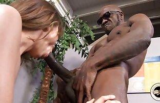 آلت تناسلی سیاه دانلود فیلم سکس با منشی برای بلوند.