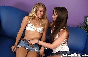 دختران رابطه دانلود عکس و فیلم های سکسی جنسی دهانی دارند.